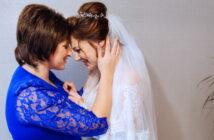 Was ziehe ich als Brautmutter an?